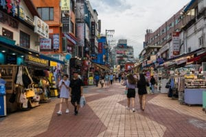 Seoul Itinerary 7 Days